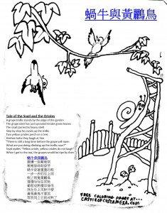 Thank You Collect All These Coloring Pages And Create Your Very Own Chinese Song Book Check Out This Nifty Craft Idea