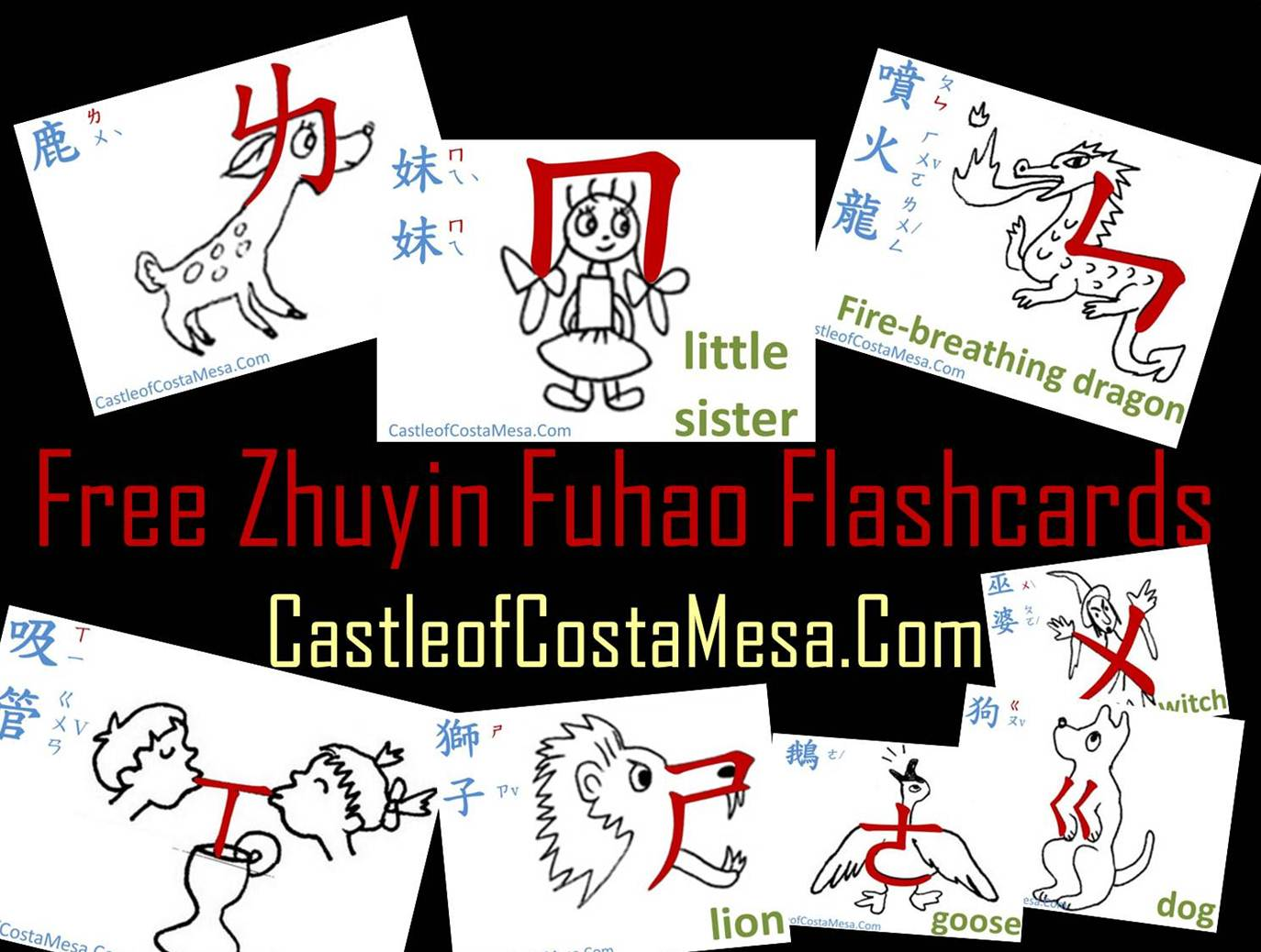 Free Download printable PDF Mnemonic Zhuyin Fuhao  ㄅㄆㄇㄈ Bopomofo Flashcards. Free resources for learning Mandarin Chinese handmade with love by me for your children. CastleofCostaMesa.Com