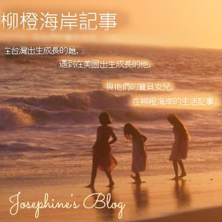 130924 Josephine Lo's blog. Square with English and Chinese titles