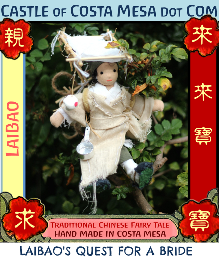 121107 Laibao in honeysuckle bushes. Handmade Fairy Tale Puppet Theater. CastleofCostaMesa.Com