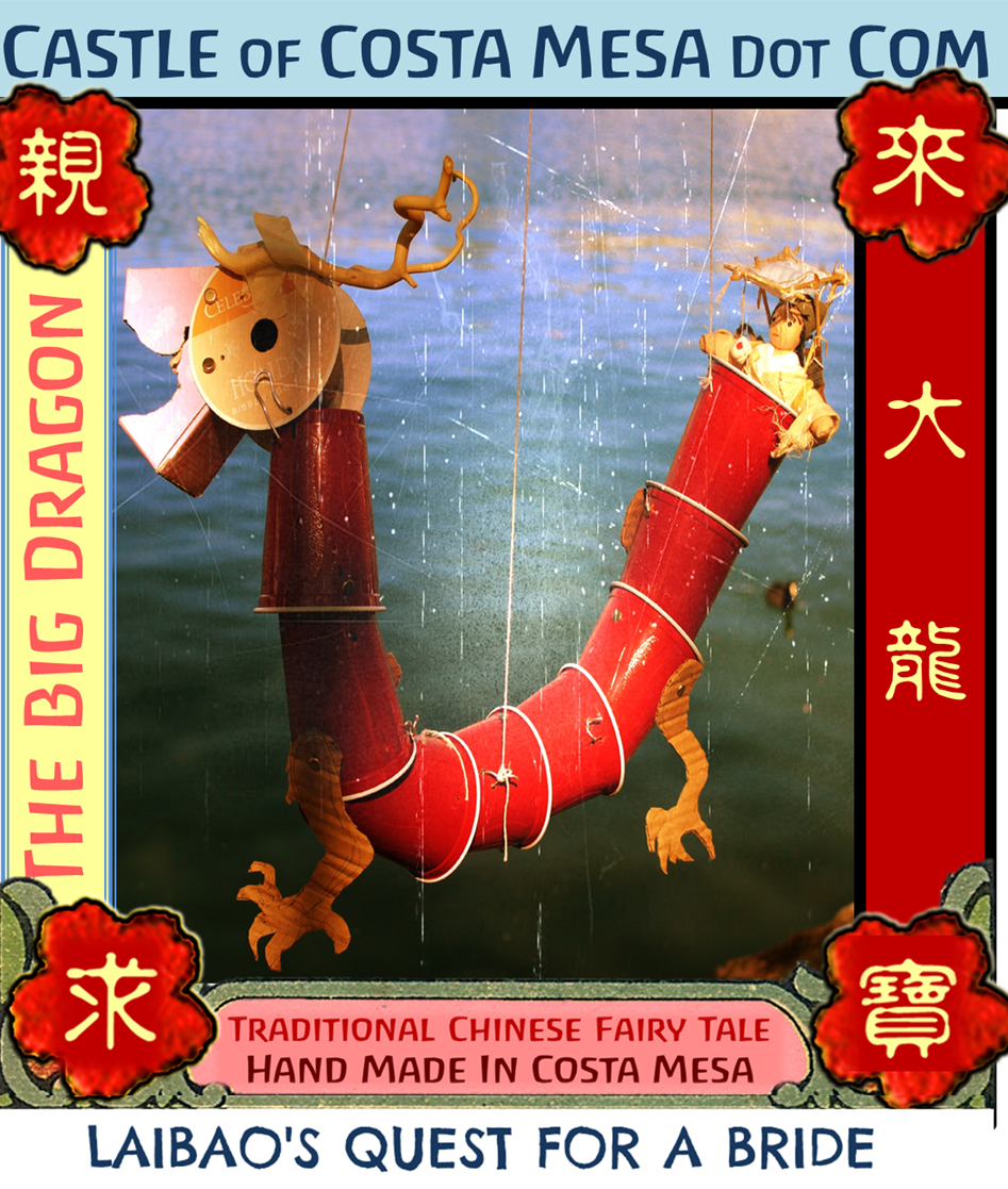 The Big Chinese Dragon handmade from plastic red picnic cups craft.