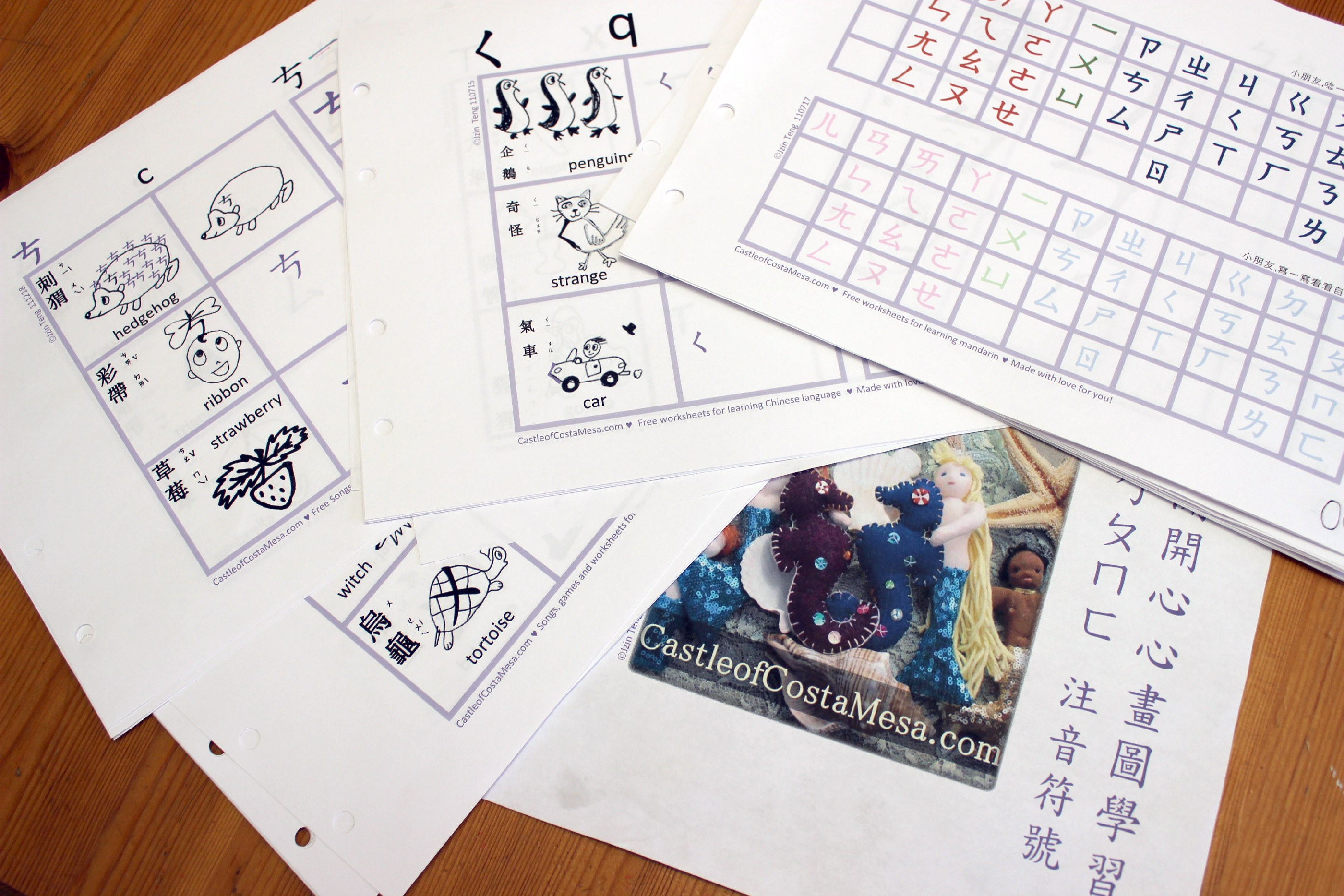 Ancient chinese book binding craft for children to teach your here is an ancient chinese buycottarizona