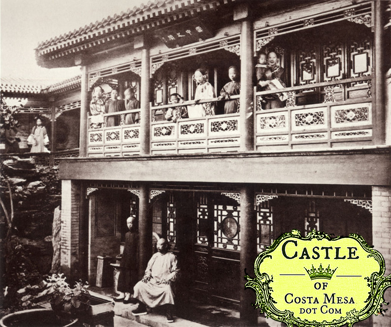 gong wang's mansion with logo