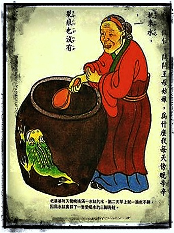 detail of chinese library book on the kind-hearted Old Grandmother